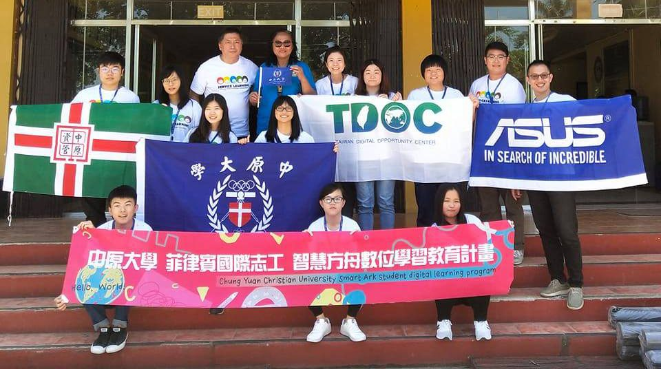 Taiwanese-firms-upgrade-USMians-tech-skills